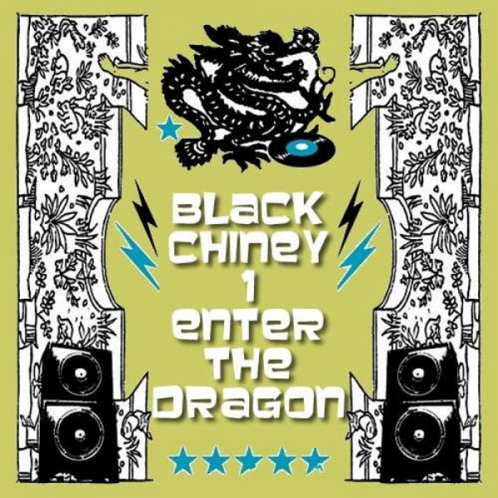 Riddimstream - Black Chiney