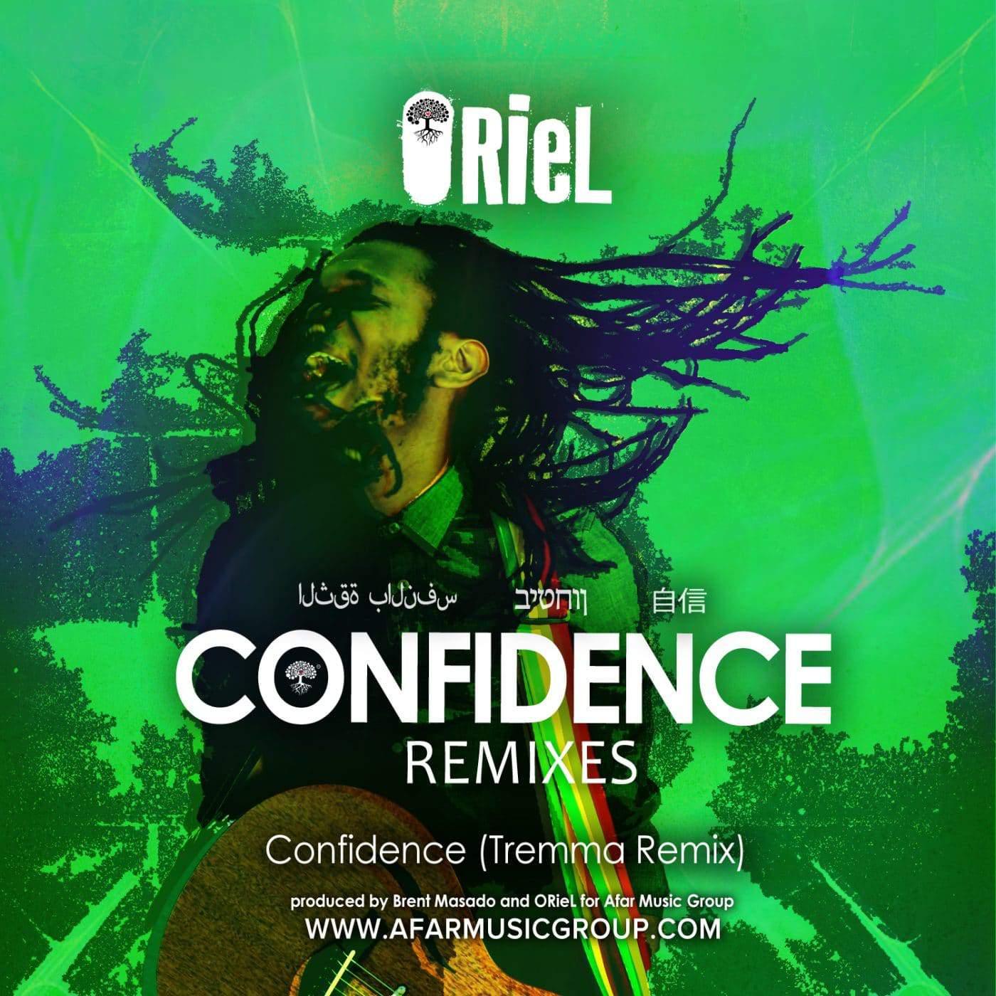 ORieL - Confidence Tremma Remix - Afar Music Group