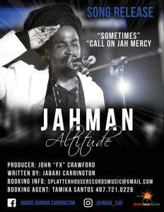 Jahman - Splatterhouse Records