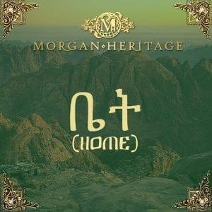 Morgan Heritage - Home feat Esh Morgan (Kobe Bryant Tribute)